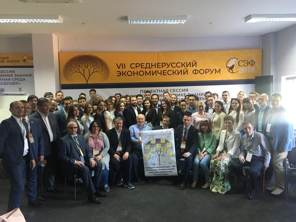 Город курск знакомства phorum одесский подростковый чат знакомства memberlist