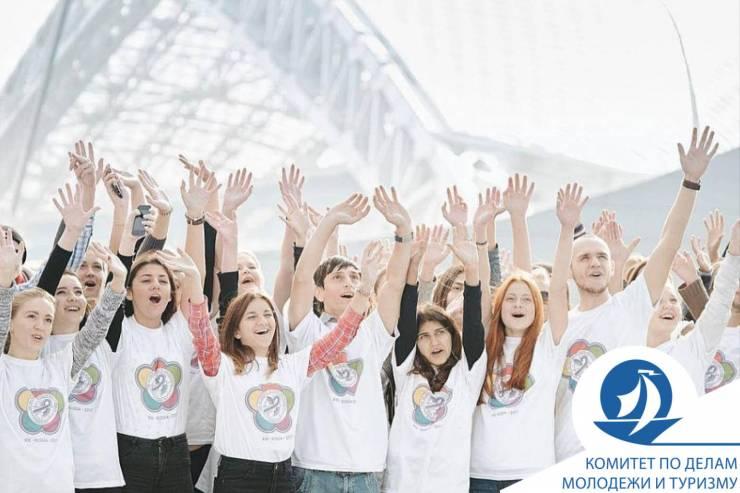 В представительстве оон обсудили xix всемирный фестиваль молодежи и студентов
